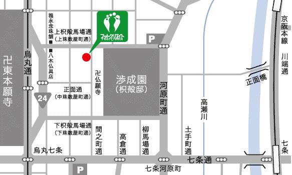 アクセス情報・地図